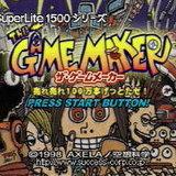 แนะนำเกมส์เก่า The Game Maker [Scoop]