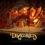 เกมส์ Dragonica เปิดทดสอบ CBT [News]