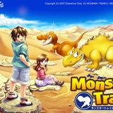 ส่องกล้องมองเกมส์ Monster Trail Online [News]