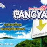 See you @ Pangya เกมส์ปังย่าอัพเดตใหม่ [PR]