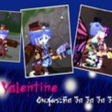 เกมส์ DOMO Event Valentine อันสุดระทึก [PR]