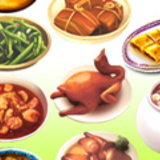 เกมส์ WMO สุดยอดอาหารจีน 9 อย่าง [PR]