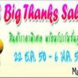 AS Big Thanks Sales [PR]