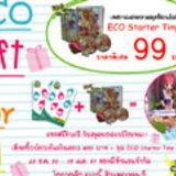 กิจกรรม ECO Gift For U [PR]