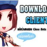 เกมส์ Ghost Online เปิดให้โหลดแล้วจ้า [PR]