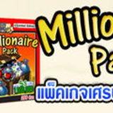 PKO Millionaire Pack [PR]