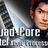 <b>หวงอี้ออนไลน์ สั่งเซิร์ฟเวอร์ใหม่ Quad-Core ยกชุด</b> [PR]
