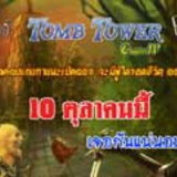 LastChaos: อัพเดต Chapter IV Tomb Tower