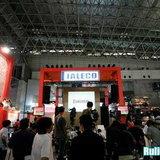 <b>บรรยากาศงาน Tokyo Game Show 2007</b>