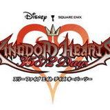 <b>เปิดตัว Kingdom Heart ภาคใหม่</b> [News]