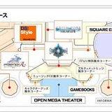 <b>เกมใหม่ๆจาก Square-Enix ?</b> [News]