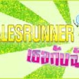 <b>Tales Runner @ Dream world เธอกับฉัน</b>