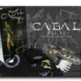 <b>Cabal ชวนตั้งชื่อเพลงประกอบเกม ชิงของรางวัลสุดฮิพ!!</b> [PR]