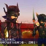 <b>Final Fantasy IV</b> [Preview]