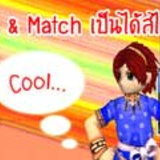 "<b>Yulgang ""Mix & Match""</b> [PR]"