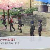 <b>Shin Megami Tensei: Persona 3</b> [News]
