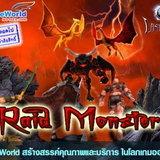 <b>Last Chaos อัพเดตย่อย Raid Monster</b> [PR]