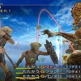 <b>Final Fantasy XII International</b> [Preview]