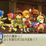 <b>Final Fantasy Crystal Chronicles: Ring of Fates</b> [News]