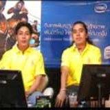 Intel Live Chat