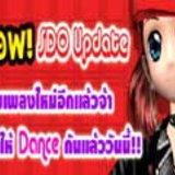 SDO อัพเดตเพลงใหม่!! [PR]