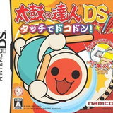 <b>Taiko Drum Master DS</b> [Preview]