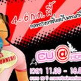 CU@home &TalesRunner [PR]