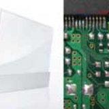 <b>Mod-proof Wii systems ลาก่อนแผ่นผีของ Wii</b> [News]