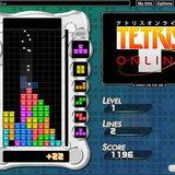 <b>Tetris Online</b> [Preview]