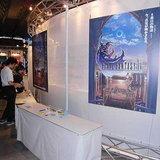 <b>Square Enix Party</b> [News]
