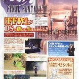 <b>Final Fantasy IV 3D</b> [Preview]