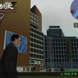 <b>Capcom ประกาศยกเลิกเกม Shinjuku no Ookami</b> [News]