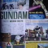 <b>Mobile Suit Gundam: MS Sensen 0079</b> [Preview]