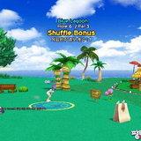 Pangya: Shuffle Bonus 20% และ น้องถุงดำ 2.0 [PR]
