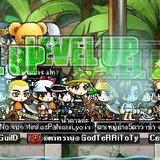 Maple Story พี่ Pornsak ใจดี แจก EXP [PR]