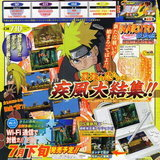 <b>Naruto Shippuden 5</b> [Preview]