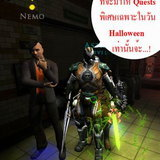 Hellgate London in Halloween...!!