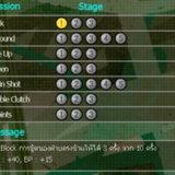 เกมส์ Freestyle Cool Tip & Trick ตอน 2