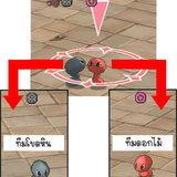 ระบบใหม่เกมส์ ECO ~Metamo Battle~