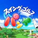 Super Swing Golf Pangya [Trailer2]