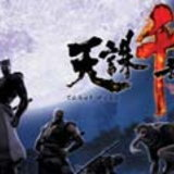 Tenchu Senran [TGS2006 Trailer]