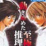 Death Note: Kira's Game [Trailer]