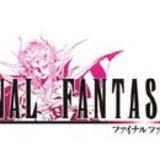<b>Final Fantasy II 20th Anniversary</b> [News]