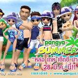 Pangya: ชุดว่ายน้ำคอลเล็คชั่นแรกและดาบไม้ [PR]