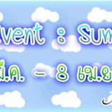 Maple Story: GM Event: Summer [PR]
