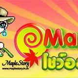 Maple TV Show Off [PR]