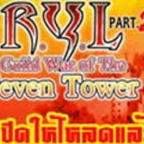 R.Y.L Part II Guild War of The Seven Tower [PR]