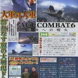<b>Ace Combat 6</b> [Preview]