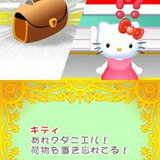 <b>Hello Kitty</b> [Preview]