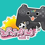 InI3 เกมกีฬาฮาเฮ ครั้งที่ 1 [PR]